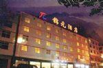 Wulingyuan Jin Yuan Hotel - Zhangjiajie